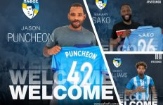 HISTORICAL SUMMER TRANSFER WINDOW 2019 FOR PAFOS FC